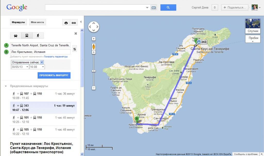 Прокладка маршрута автобуса на Тенерифе