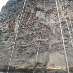 Вулканические скалы